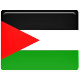 Flag of Palestinian Territory, Occupied