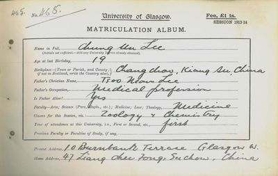 Chung Un Lee's first matirculation record 1913-14