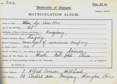 Sze Shee Woo's first matriculation slip