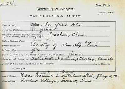 Sze Yune Woo's first matriculation slip