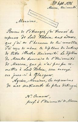 Letter from Professor Umov to Kelvin, 20 Sept 1896