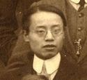 W T Wang, Department of Engineering and Naval Architecture 1909-10