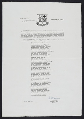 Congratulatory Address from the University of Dacca, 1951