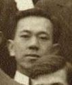 Lee Hoe Thye, Engineering and Naval Architecture Class 1913–1914