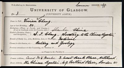 Vivian Ernest Chang, Matriculation Slip 1887